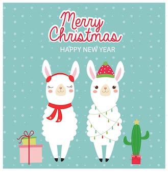 Lama mignon en carte de voeux de vacances de noël