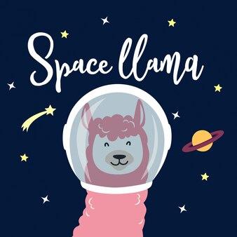 Lama mignon dans l'espace