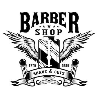Lame de salon de coiffure avec ailes et ruban vintage