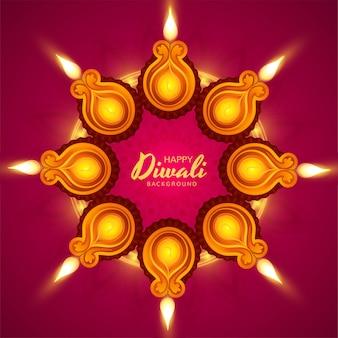 Lampe à huile décorative fond de carte de fête festival diwali