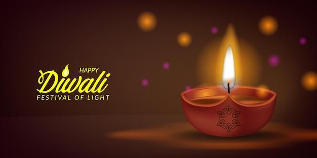 Lampe à huile illuminée réaliste 3d pour le joyeux festival de lumière de diwali d'inde avec carte de voeux lumière bokeh