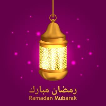 Lampe lanterne brillante pour ramadan kareem