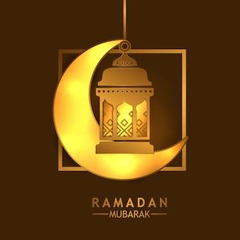 Lampe lanterne dorée croissant d'or pour le ramadan