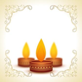 Lampes diya décoratives pour diwali et espace texte