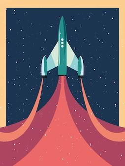 Lancer l'explorateur de fusée