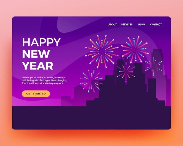 Landing page landing page de la célébration du nouvel an