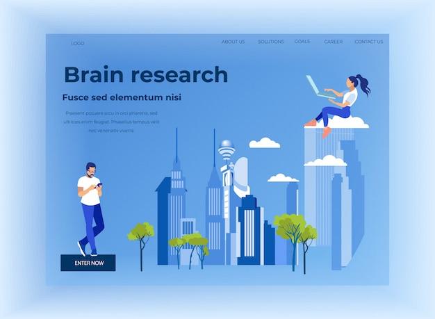 Landing page avec smart city et personnes en réseau