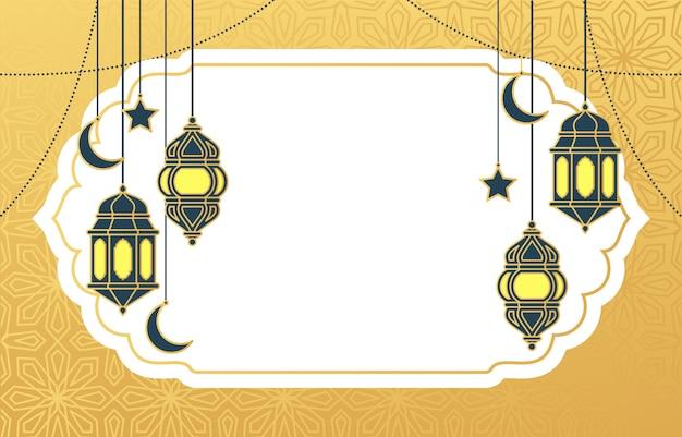Lanterne arabe islamique pour le fond du ramadan kareem eid mubarak