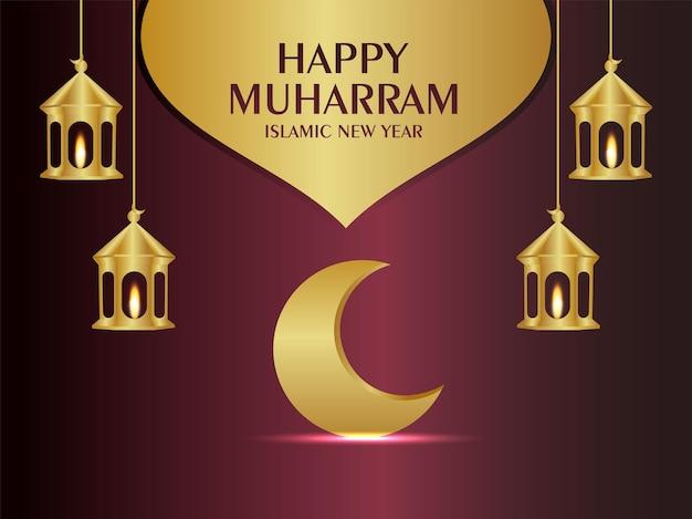 Lanterne dorée créative de muharram heureux