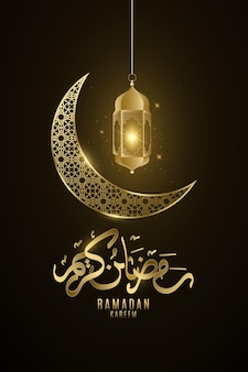 Lanterne dorée de ramadan kareem et lune avec motif islamique qui brille dans la nuit.