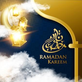 Lanterne fanous en or pour le festival du ramadan kareem avec texte de calligraphie arabe et croissant de lune.