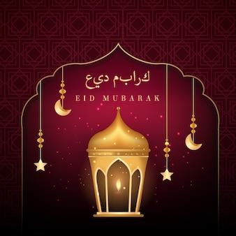 Lanterne avec flamme réaliste eid mubarak