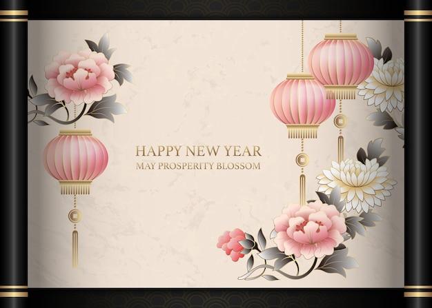 Lanterne de fleur de pivoine de papier de défilement noir de style chinois traditionnel rétro bonne année.