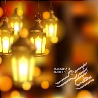 Lanterne islamique 3d suspendue pour le modèle de carte de voeux ramadan kareem