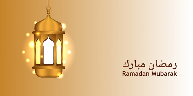 Lanterne lueur pour ramadan kareem et mubarak