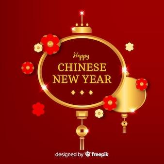 Lanterne d'or fond du nouvel an chinois