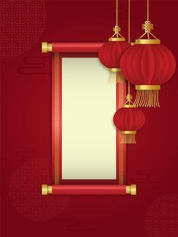 Lanterne rouge et bannière chinoise de défilement dans un style papier découpé.