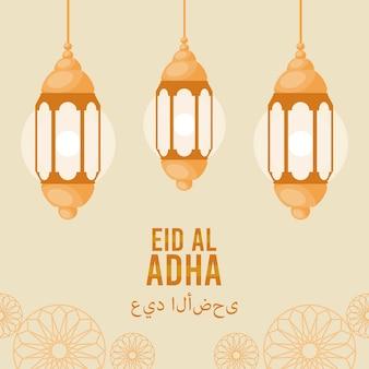 Lanternes de l'aïd al adha