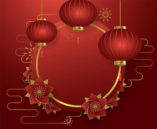 Lanternes chinoises et fleurs sur fond rouge. bannière de vecteur.