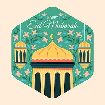 Lanternes et fleurs eid mubarak dessinés à la main