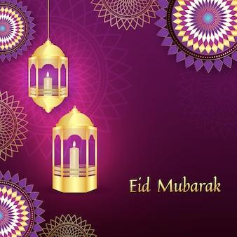 Lanternes d'or réalistes eid mubarak