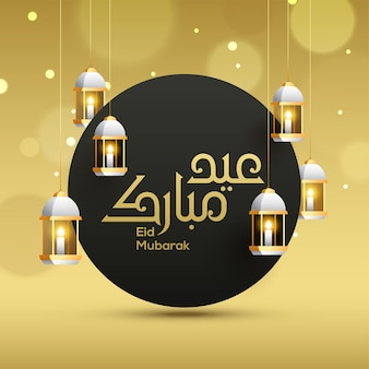 Lanternes suspendues fond réaliste eid mubarak
