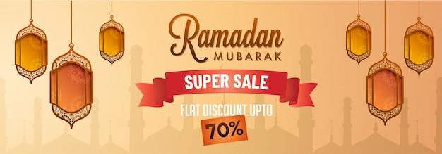 Lanternes suspendues illuminées, ramadan mubarak, offres de vente super, offres de réduction de 70% à plat