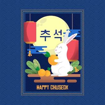 Lapin chuseok design plat tenant des fruits