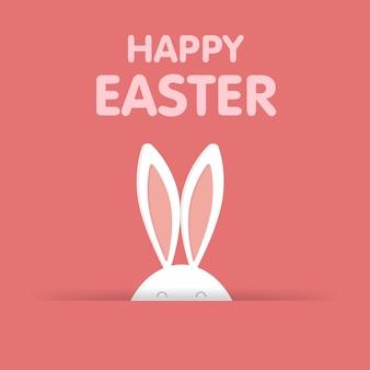 Lapin de pâques mignon dans l'illustration vectorielle de nature pour les félicitations de bannières de cartes de pâques