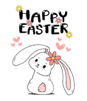 Lapin de printemps mignon pâques, joyeuses pâques, dessin animé mignon doodle dessin illustration