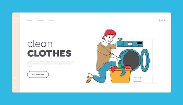 Lavage de laverie, modèle de page de destination du service de nettoyage.