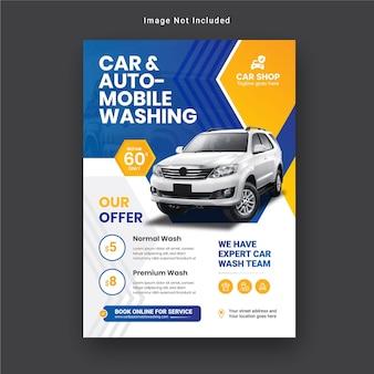 Lavage de voiture promotionnel et modèle de flyer de réparation automobile vecteur premium