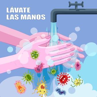 Lavez-vous les mains illustration