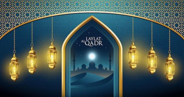 Laylat al qadr sur le désert la nuit et la lumière de la lune