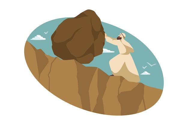 Leadership, conquête, réalisation des objectifs, succès, affaires
