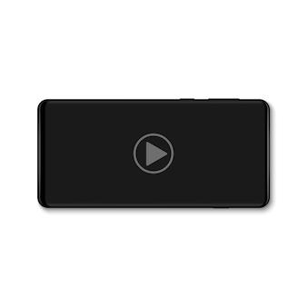 Lecteur vidéo mobile