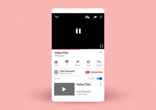 Lecture vidéo sur youtube