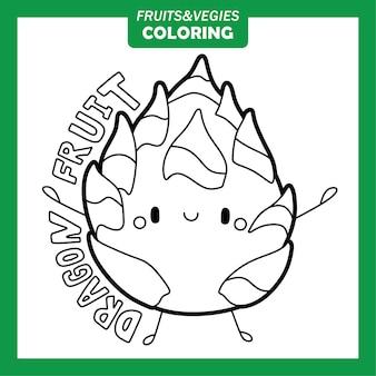 Légumes et fruits à colorier personnages dragonfruit