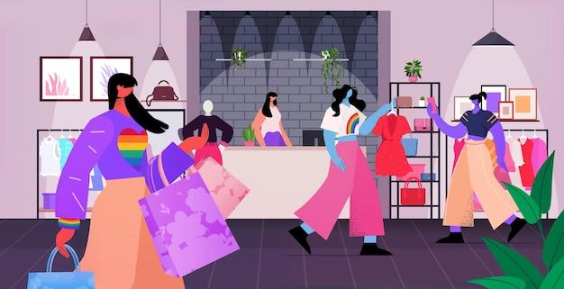 Lesbiennes achetant des vêtements dans une boutique de mode transgenres amour communauté lgbt concept centre commercial intérieur horizontal pleine longueur illustration vectorielle