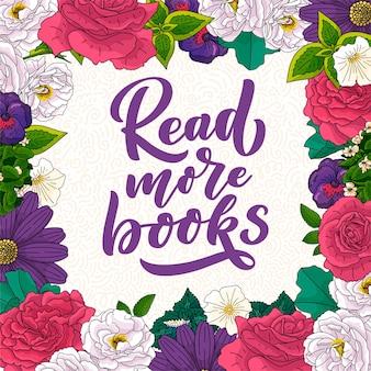 Lettrage abstrait sur les livres et la lecture pour la conception d'affiche