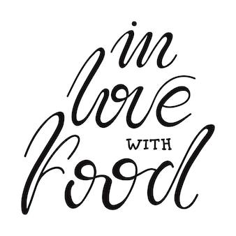 Lettrage en amour avec la nourriture. illustration vectorielle