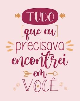 Lettrage d'amour en portugais brésilien. traduction du portugais brésilien :