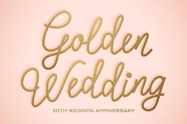 Lettrage d'anniversaire de mariage doré dessiné à la main