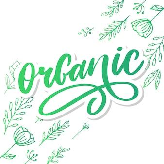 Lettrage Au Pinceau Organique Avec Des Feuilles Vertes. Vecteur Premium