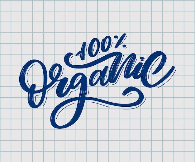 Lettrage au pinceau organique. mot dessiné à la main organique avec des feuilles vertes. étiquette, modèle de logo pour les produits biologiques, marchés alimentaires sains.