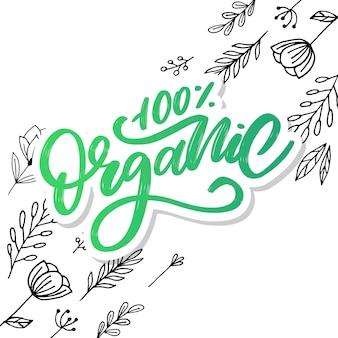 Lettrage au pinceau organique