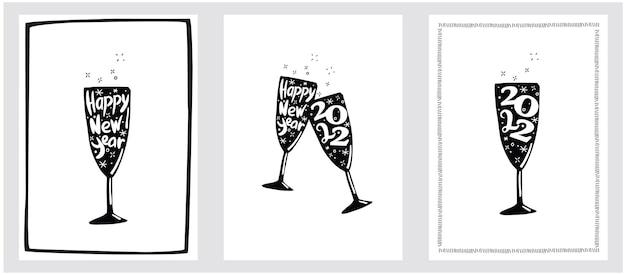 Lettrage bonne année 2022 affiche ou carte postale deux acclamations de verre de champagne