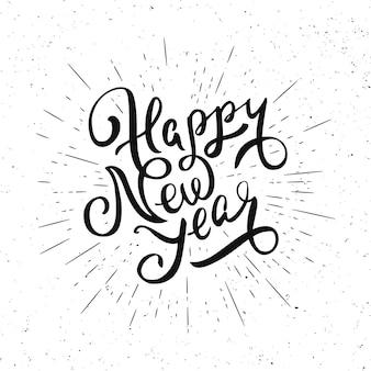 Lettrage de bonne année sur fond blanc. modèle de conception de carte de voeux