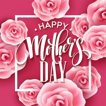 Lettrage de bonne fête des mères. carte de voeux de fête des mères avec des fleurs roses roses en fleurs. eps10