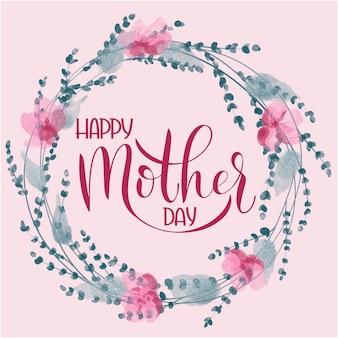 Lettrage de bonne fête des mères. conception de carte de voeux. texte dessiné à la main